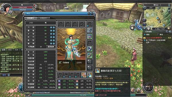 snapshot_20130616_200929