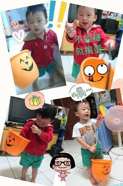 2013_10_31_12_40_21.jpg
