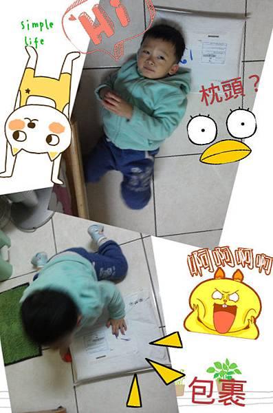 2013_11_22_10_33_23.jpg