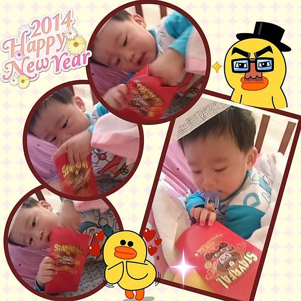 2014-01-30-22-26-45_deco.jpg