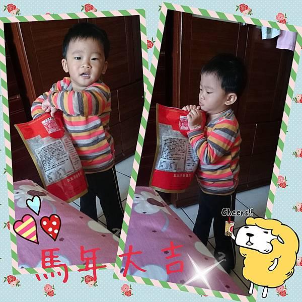 2014-01-31-09-22-32_deco.jpg