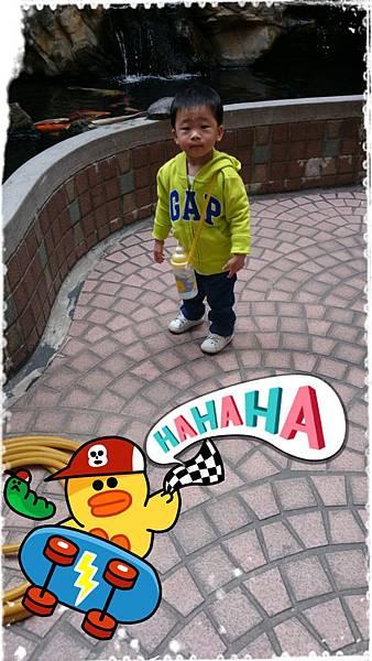 2014-02-03-10-43-17_deco.jpg