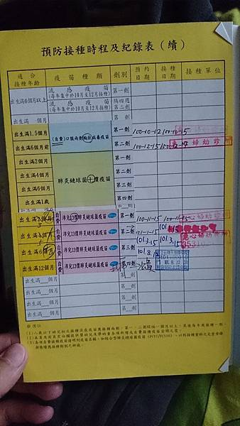 DSC_6575.JPG