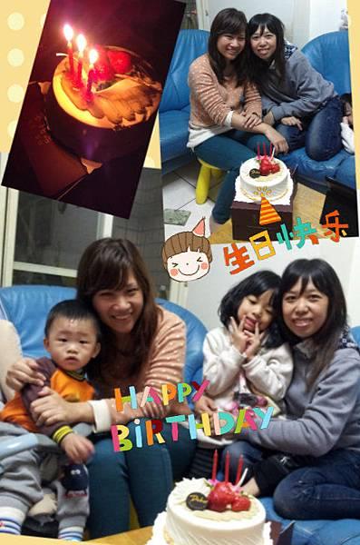 2013_02_19_09_47_58.jpg
