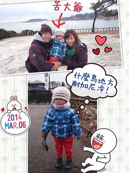 2014-03-06-23-10-04_deco.jpg