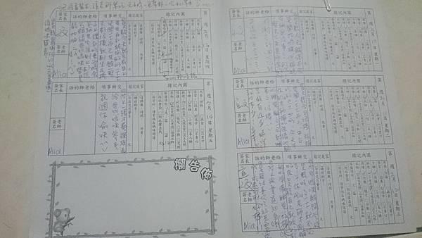 DSC_6590.JPG