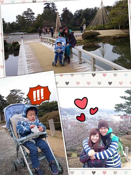 2014-03-07-10-31-02_deco.jpg