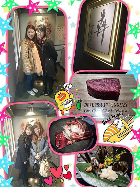 2014-03-22-12-49-04_deco.jpg
