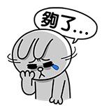 {0FE00F58-0C7A-4154-A08C-9EEA5F20E920}.bmp