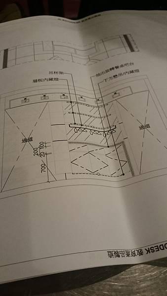 DSC_7280.JPG