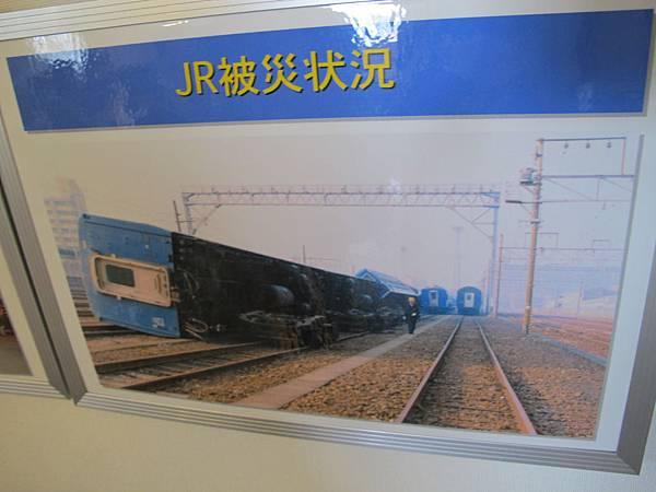 IMG_8171.JPG