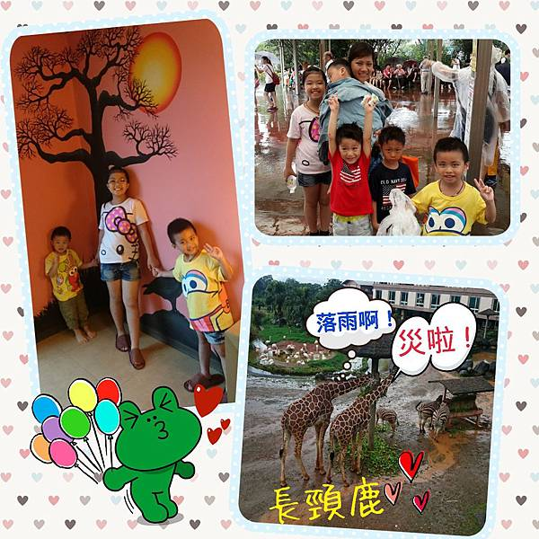 2014-06-21-16-41-59_deco.jpg