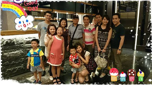 2014-07-23-20-23-37_deco.jpg