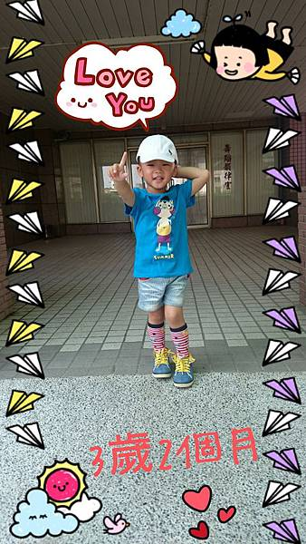 2014-09-29-22-40-14_deco.jpg