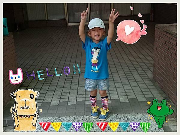 2014-09-29-22-43-56_deco.jpg