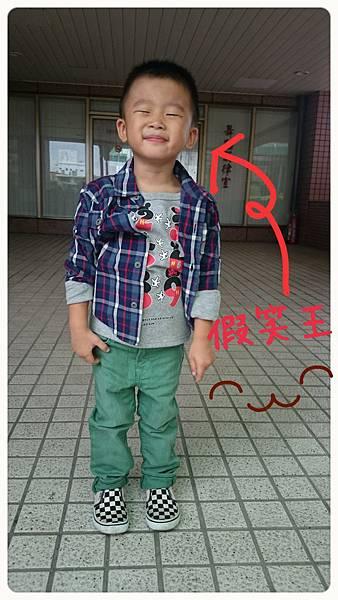 2014-10-13-13-12-50_deco.jpg