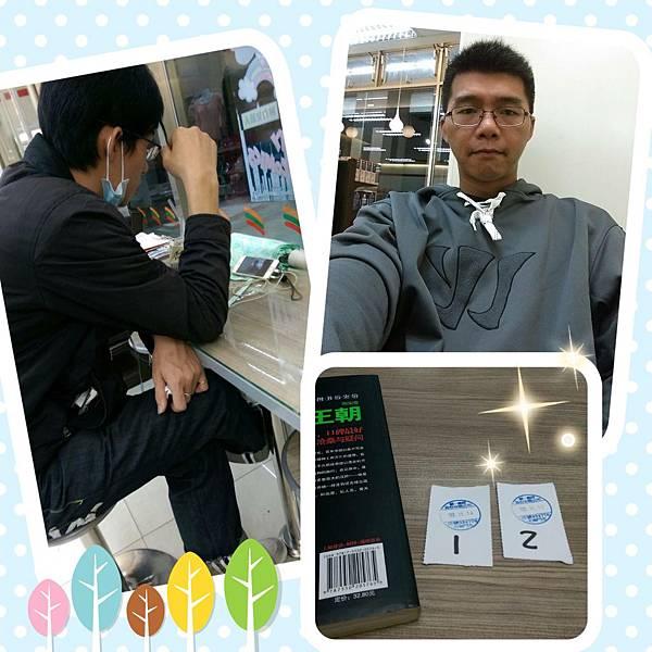 2014-11-16-09-08-57_deco.jpg