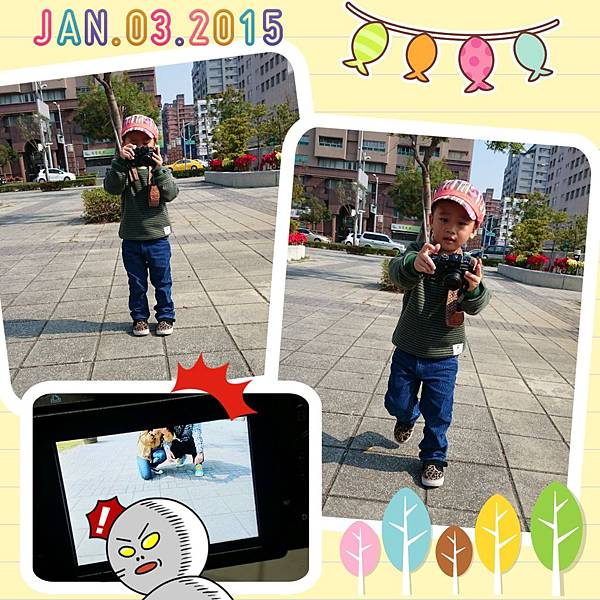 2015-01-03-14-18-41_deco.jpg