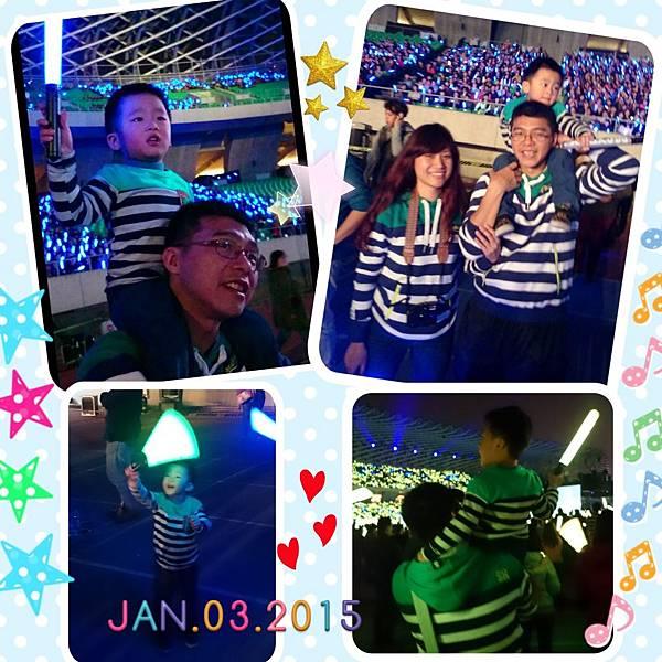 2015-01-03-20-11-32_deco.jpg