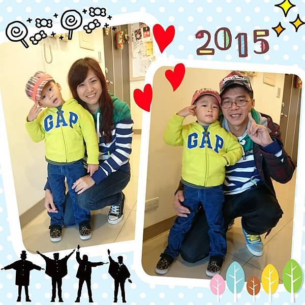2015-01-03-08-54-26_deco.jpg