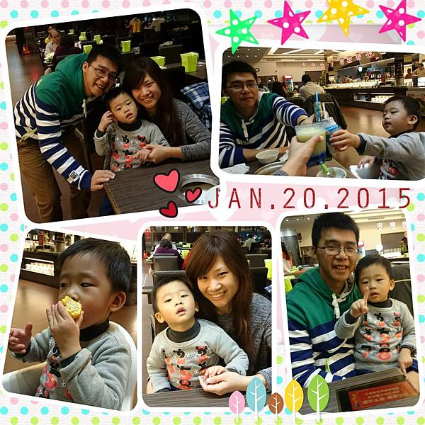 2015-01-20-19-48-50_deco.jpg