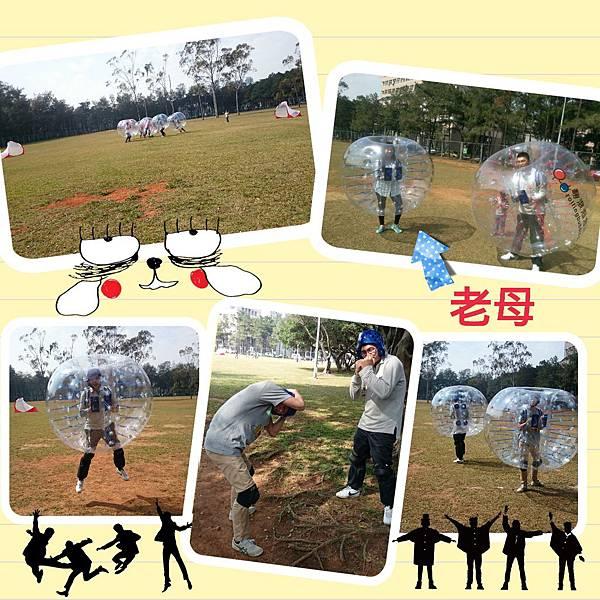 2015-02-15-13-59-48_deco.jpg