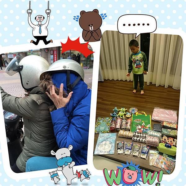 2015-03-10-23-00-46_deco.jpg