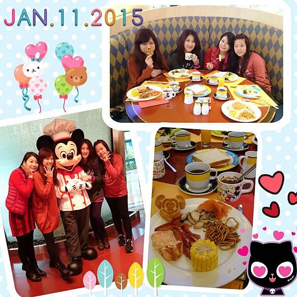 2015-01-11-10-18-26_deco.jpg
