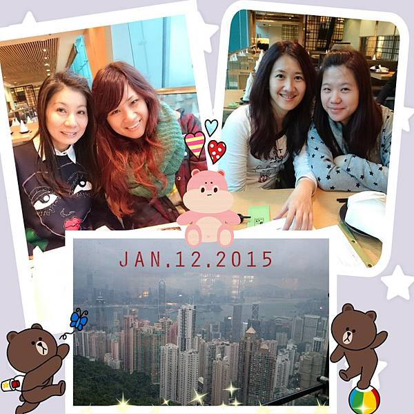 2015-01-12-17-45-38_deco.jpg