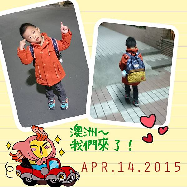 2015-04-14-20-11-21_deco.jpg