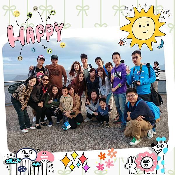 2015-04-15-18-50-58_deco.jpg