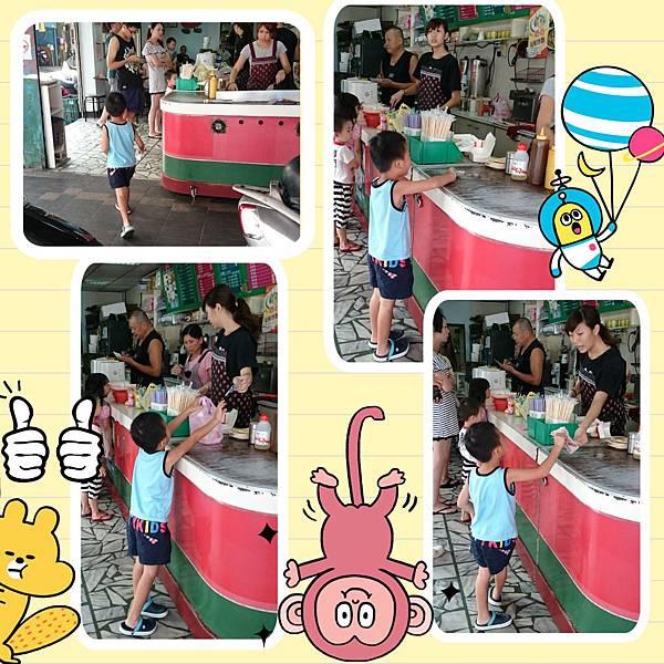 2015-08-01-15-42-15_deco.jpg