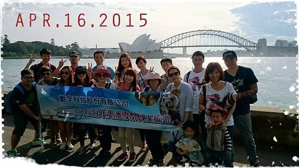 2015-04-16-13-05-06_deco.jpg