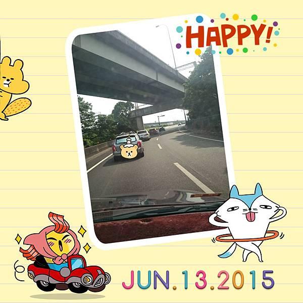 2015-06-13-08-32-44_deco.jpg