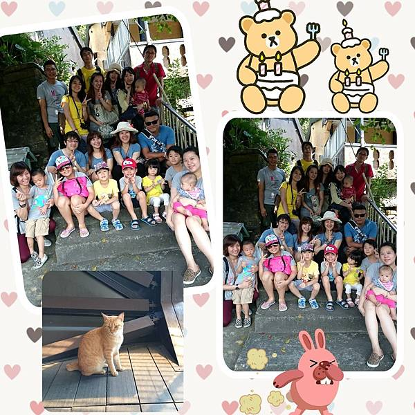 2015-06-13-10-20-49_deco.jpg