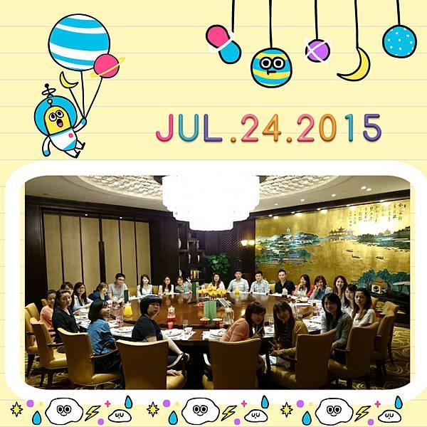 2015-07-24-20-08-29_deco.jpg