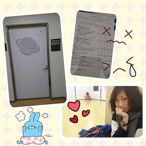 16-01-29-09-10-36-985_deco.jpg