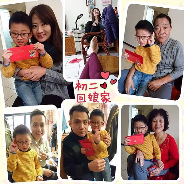 16-02-09-20-04-31-260_deco.jpg
