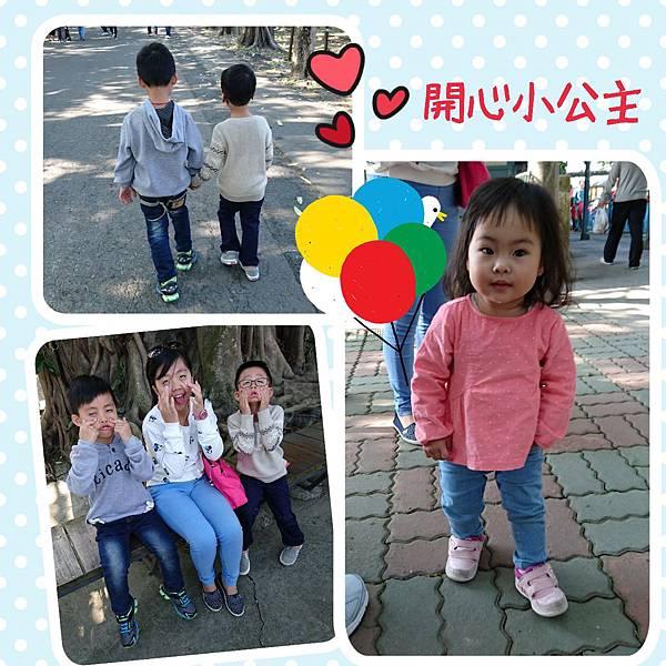 16-02-11-16-25-06-550_deco.jpg