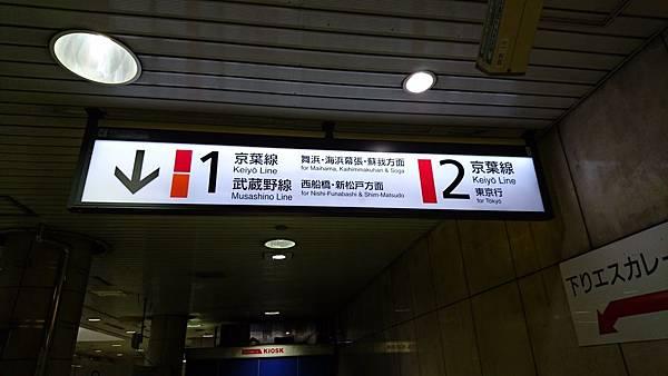 DSC_2352.JPG