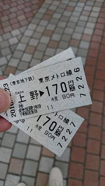 DSC_2912.JPG