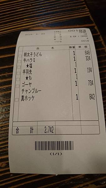 DSC_3271.JPG