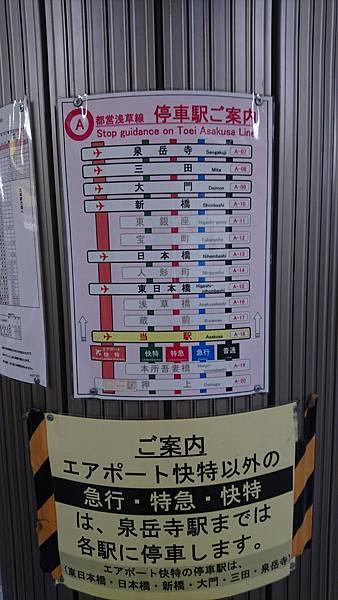 DSC_3620.JPG