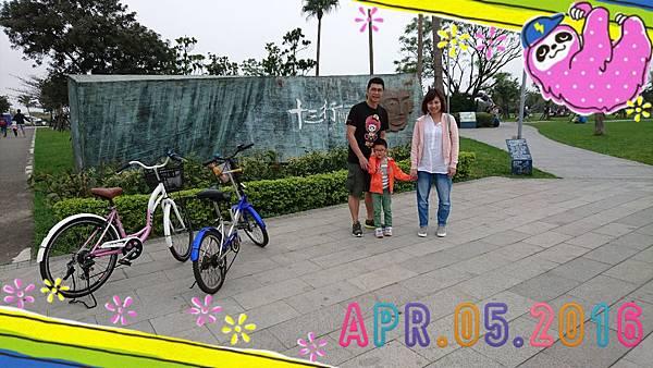 16-04-05-16-45-12-451_deco.jpg