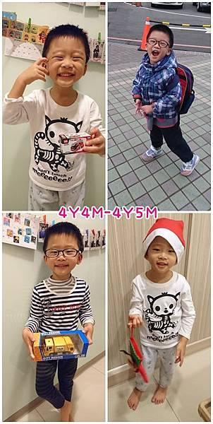 4Y4M-4Y5M.jpg