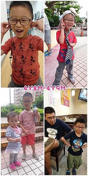 4Y8M-4Y9M.jpg
