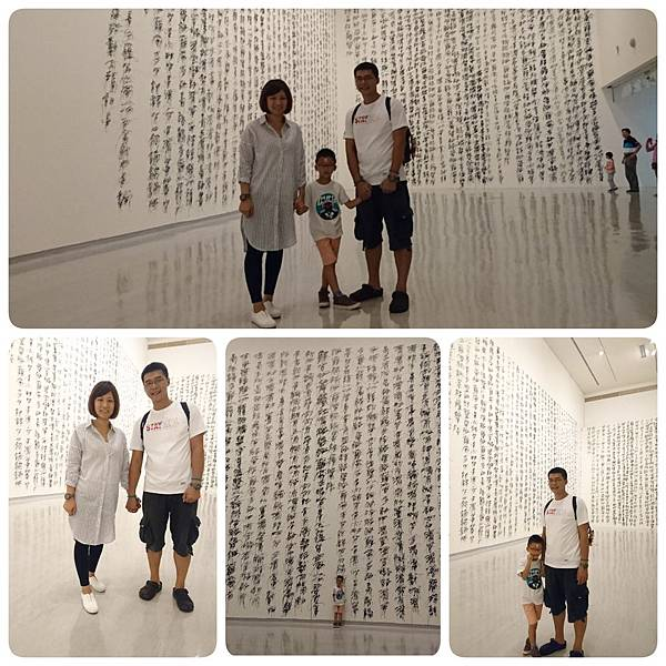 16-09-17-16-09-44-907_deco.jpg
