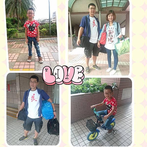 16-09-15-08-29-27-717_deco.jpg