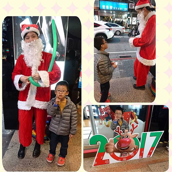 16-12-24-21-59-31-171_deco.jpg