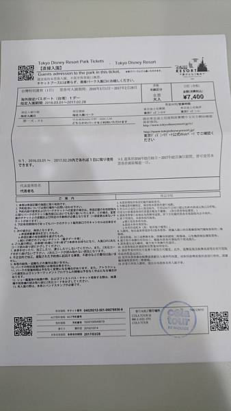 DSC_3042.JPG